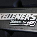 止まらない・・・ケレナーズチューニングモジュールの人気は・・・・・。